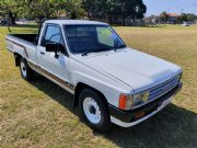 Used Toyota Hilux 2200 SRX Single Cab Kwazulu Natal