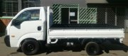 Used Kia K2700 Single Cab Gauteng
