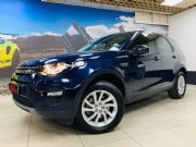 Used Land Rover Discovery Sport SE TD4 Gauteng