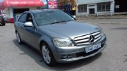 Used Mercedes-Benz C200K Avantgarde Gauteng