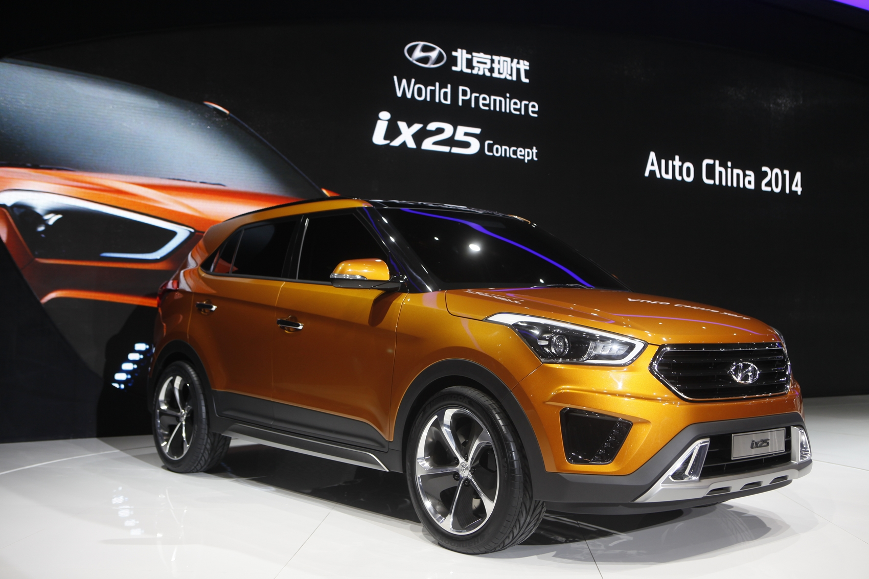 Baby Hyundai Crossover Unveiled: Latest News
