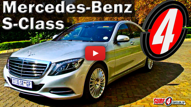 Mercedes-Benz S400 Hybrid (2014): Video Review