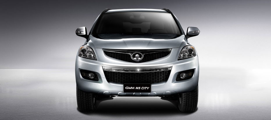 GWM H5 City SUV : Latest News