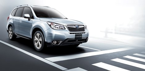 Subaru Forester: Prepare to want one