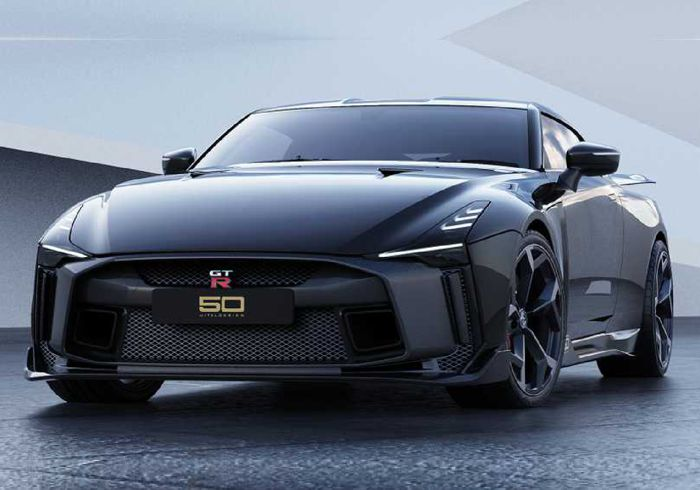 The Exclusive GT-R50-Nissans Latest Offer